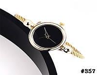 Женские кварцевые наручные часы / годинник золотистого цвета с металическим браслетом (357)