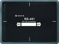 Пластир радіальний RS-451 (180х300 мм, МЕТАЛОКОРД) Россвик, фото 1