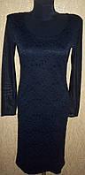 Гипюровое женское черное платье с длинным рукавом