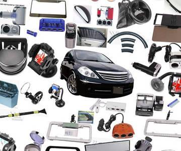 Автомобильные принадлежности, аксессуары, продажа в украине