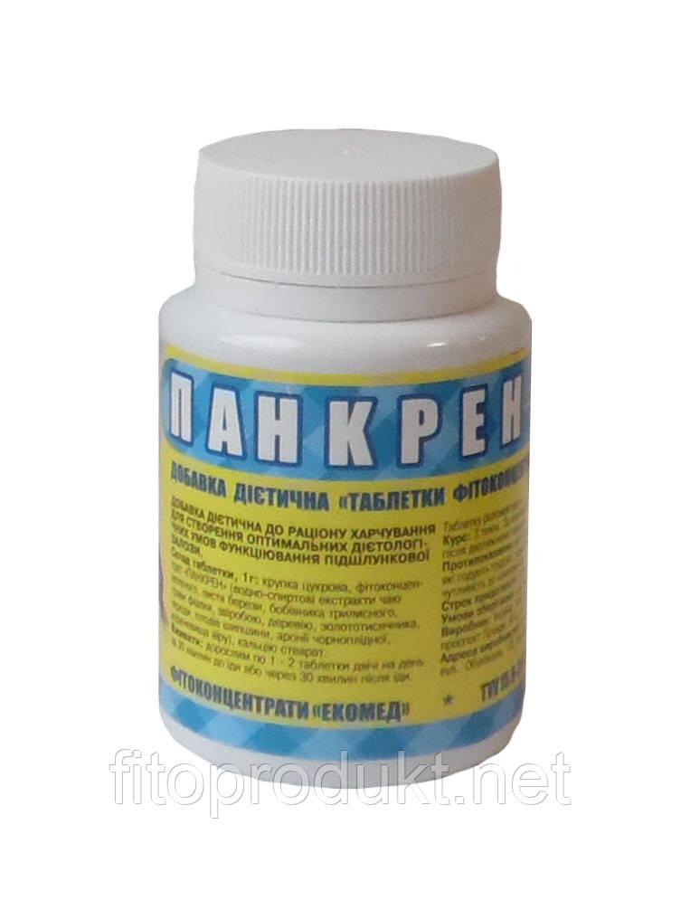 Таблетки ПАНКРЕН для поджелудочной железы №60