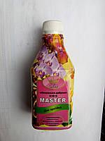 Мастер жидкий для орхидей 0,3л, фото 1