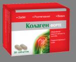 Коллаген в таблетках - Коллаген форте. Предупреждает развитие артрита, артроза, остеохондроза !