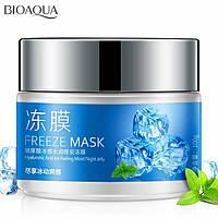 Охлаждающая ночная маска-желе Bioaqua Freeze Mask с экстрактом Мяты и Гиалуроновой кислотой 100 g