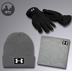 Мужской комплект шапка + бафф + перчатки Under Armour серого цвета (люкс копия)