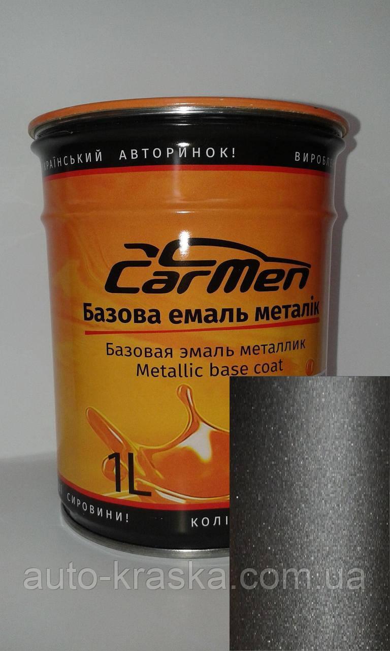 Автокраска CarMen Металлик Lada  626 МОКРЫЙ АСФАЛЬТ 0.1л.