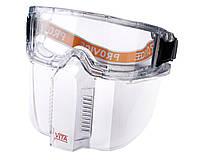 Очки-Маска защитные Vision линза не потеющее ПК стекло, антицарапина