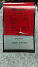 Носки женские демисезонные Житомирские Стиль, Украина НЖД-02103, фото 5