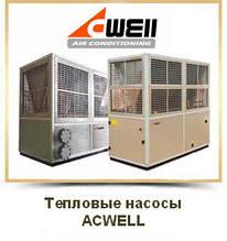Тепловые насосы ACWELL