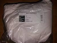 Карнитин гидрохлорид (L) Германия, порошок, от 1 кг