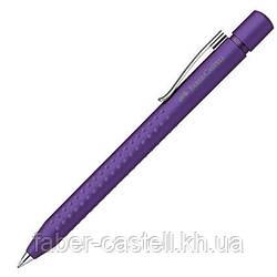 Ручка шариковая автоматическая Faber-Castell  Grip 2011 в фиолетовом корпусе, 144136