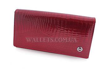 Женский кожаный кошелек BALISA, красный лак, мелочь на молнии