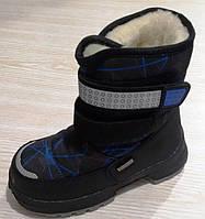 Сапожки зимние для мальчика ТМ JONG.GOLF  B9628-21, фото 1