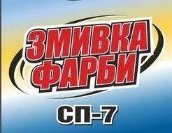 Смывка СП-7 (1,1 кг)