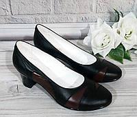 Черные кожаные женские туфли. Обувь Днепр.