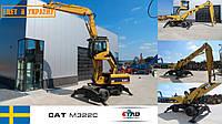 Уже совсем скоро на нашем складе в Черновцах появиться перегружатель Cat M322C.