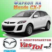 Фаркоп Mazda CX-7 (прицепное Мазда СХ-7), фото 1