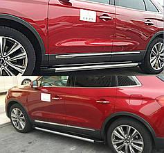 Боковые подножки ОЕМ (2 шт) - Lincoln MKX (2015+)