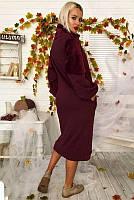ПЛАТЬЕ ИЗ ТРИКОТАЖА НА МЕХУ ЭМБРА бордо с 42 по 60 размер (ЛБ)