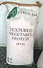 Соєвий протеїн ізолят Iso Soy 90% 1 кг
