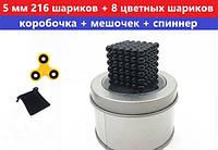 Головоломка Neocube Неокуб Черный [5мм * 216 шариков] + Коробка + мешочек