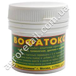 Инсектицид Вофатокс 18% с.п 20 г