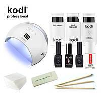 Стартовий набір гель лаків Kodi c UV LED лампа SUN 6 48 Вт. № 27