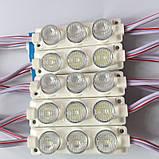 Cветодиодный модуль торцевой SMD3030 3W, CW на 3 диода, фото 2