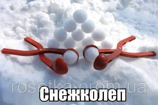 Снежколеп Украина