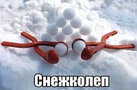 Снежколеп Украина, фото 1