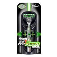 Gillette Mach3 Power (2) мужской станок для бритья