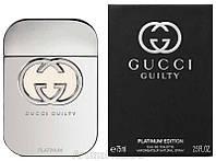 Gucci guilty platinum edition СУПЕР КАЧЕСТВО! ЭМИРАТЫ