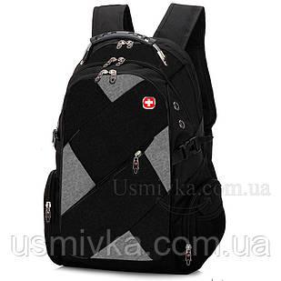 Швейцарский рюкзак SwissGear с дождевиком и USB AUX черный с серым 559381B