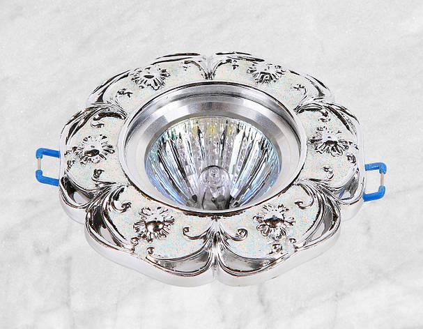 Точечный врезной светильник (47-2453 серебро), фото 2