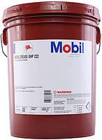 Мастило Mobilgrease XHP 222 18кг