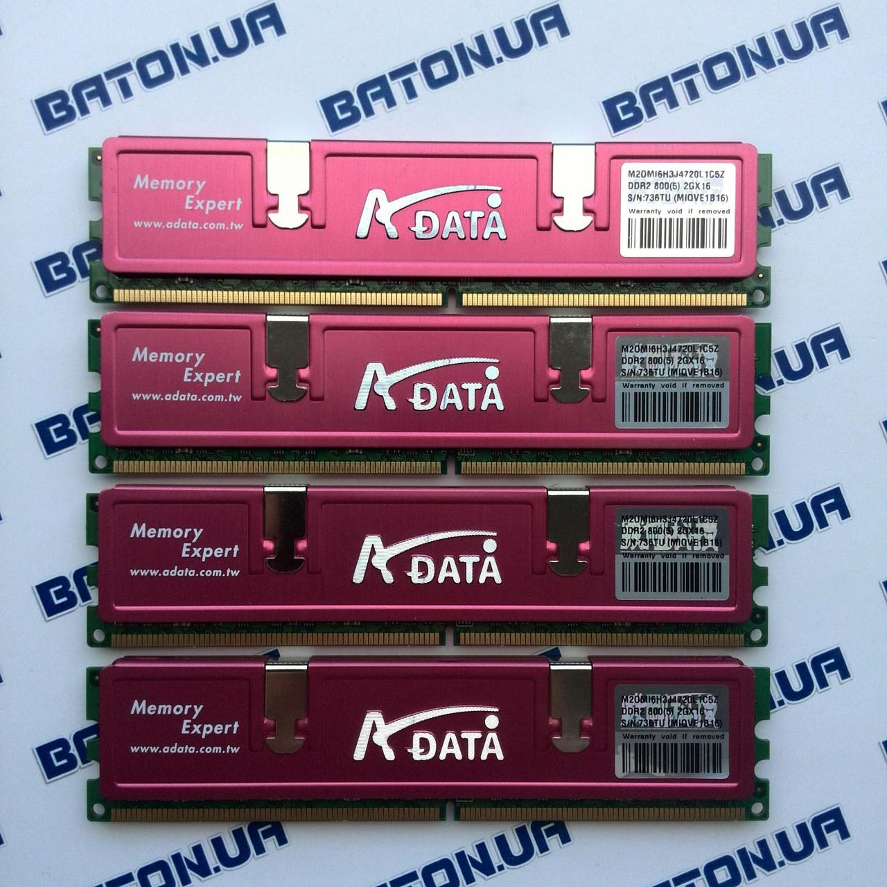 Комплект игровой оперативной памяти Adata DDR2 8Gb 4*2Gb 800MHz PC2 6400U CL5 (MIQVE1B16)