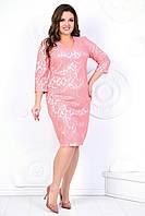 Платье гипюровое в батальных размерах (4 расцветки)Р5059811, фото 1