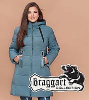 Braggart Diva 1931 | Зимняя женская куртка большого размера светлая бирюза
