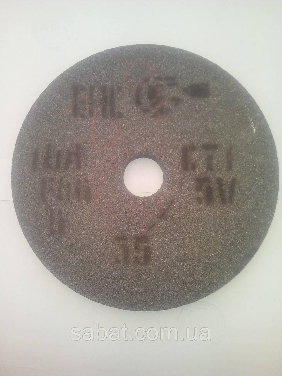 Круг шлифовальный серый 14А F46-80 СТ-СМ 400Х40х203 (электрокорунд)