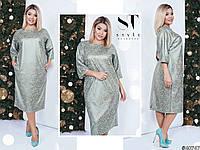 Красивое платье батал из итальянского трикотажа (4 расцветки) Р5059678, фото 1
