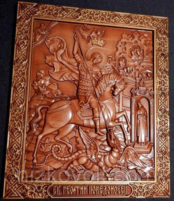 """Церковная утварь """"Икона Георгия Победоносца"""" из дерева 300х355х36 мм"""