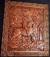 "Церковная утварь ""Икона Георгия Победоносца"" из дерева 300х355х36 мм, фото 1"