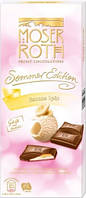 Шоколад Moser Roth молочный  с Бананом187.5g