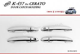 РАСПРОДАЖА!!! Накладки на ручки (4 шт, пласт) - Kia Cerato 1 2004-2009 гг.