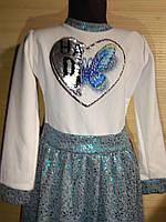 Праздничное платье с пайеткой перевертыш Бьянка р. 110-128