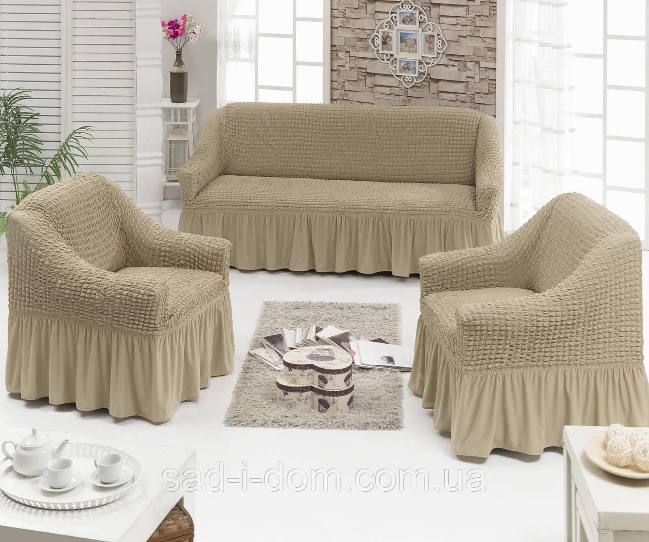 Чехол на диван и два кресла, какао
