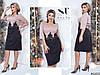 Платье батал с красивым кружевом (4 чвета) Р5059809