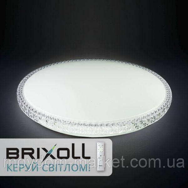 Світильник Brixoll BRX-60W-016