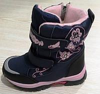 Сапожки зимние для девочки ТМ Bessky 7082-1
