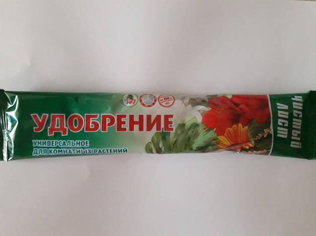"""Удобрение универсальное для комнатных цветов """"Чистый Лист"""", 100 г., фото 2"""